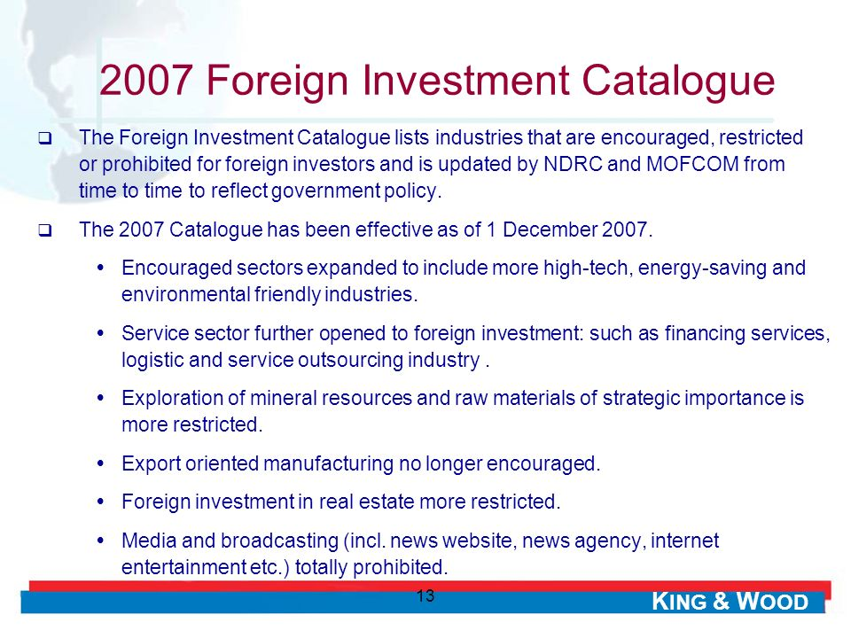 2007 Foreign Investment Catalogue
