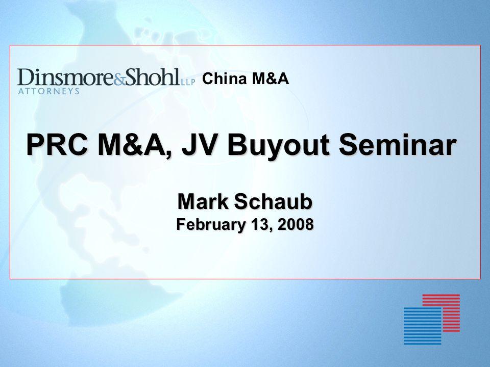 PRC M&A, JV Buyout Seminar