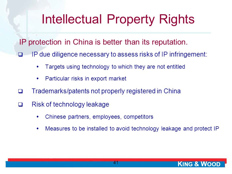 Intellectual Property Rights