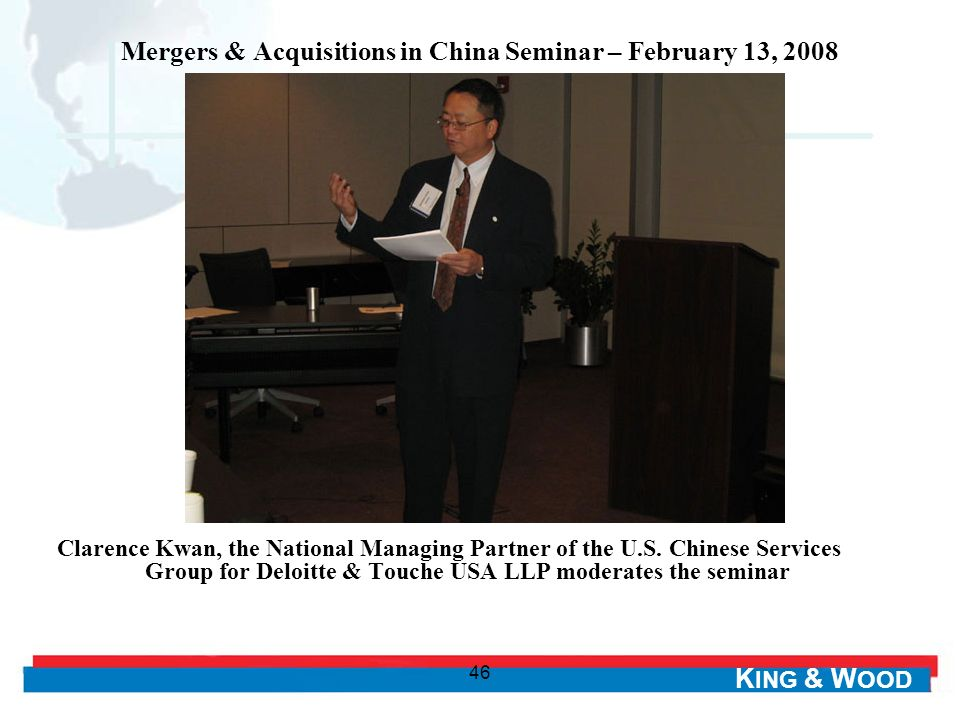 Mergers & Acquisitions in China Seminar – February 13, 2008
