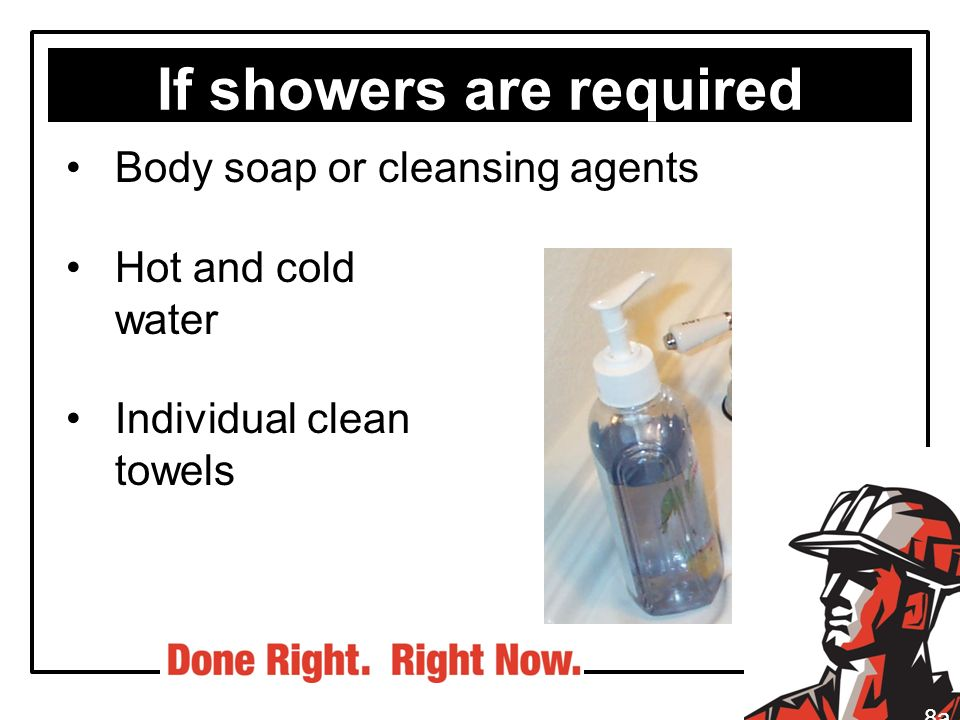 If showers are required