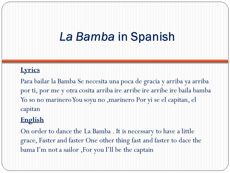 La Bamba in Spanish Lyrics