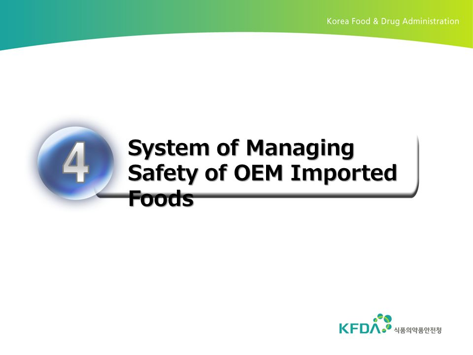 System of Managing Safety of OEM Imported Foods