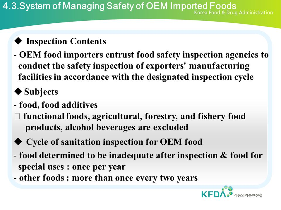 4.3.System of Managing Safety of OEM Imported Foods