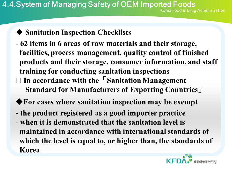 4.4.System of Managing Safety of OEM Imported Foods