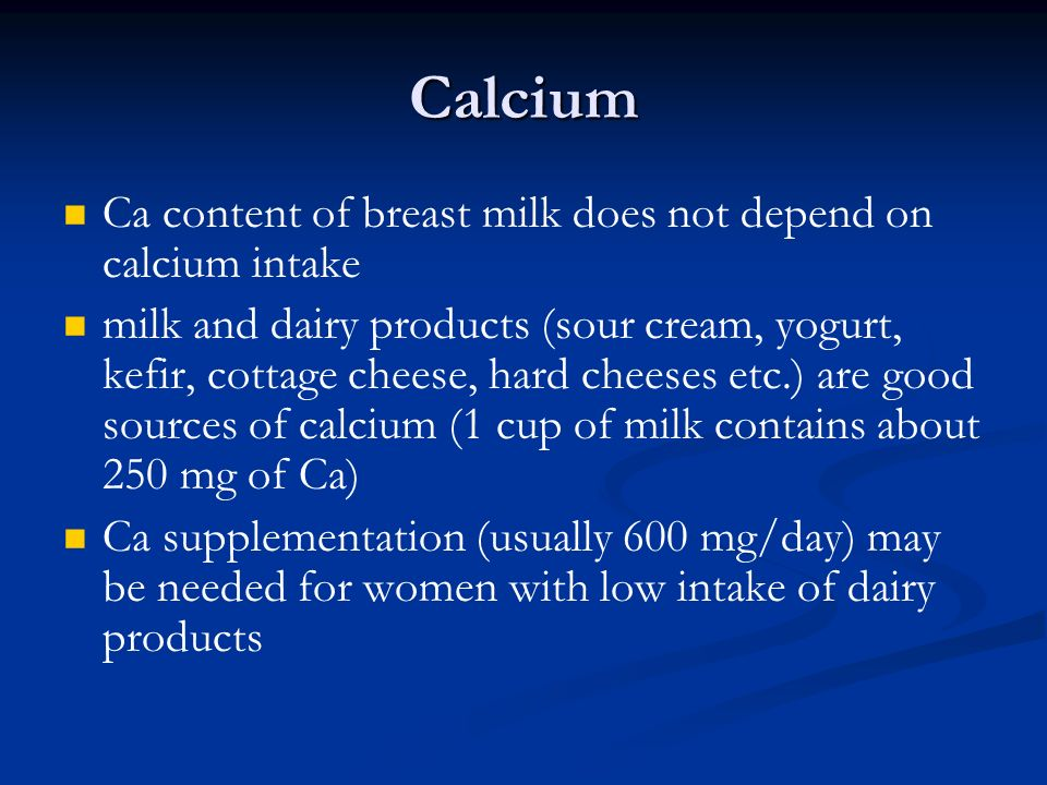 Calcium Ca content of breast milk does not depend on calcium intake