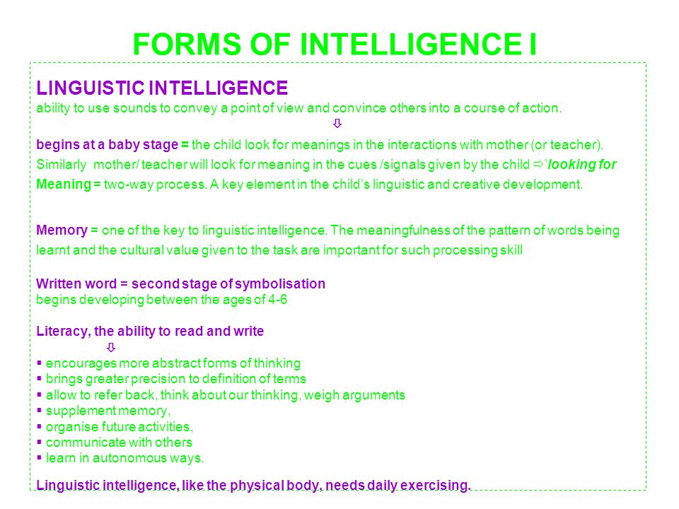 FORMS OF INTELLIGENCE I