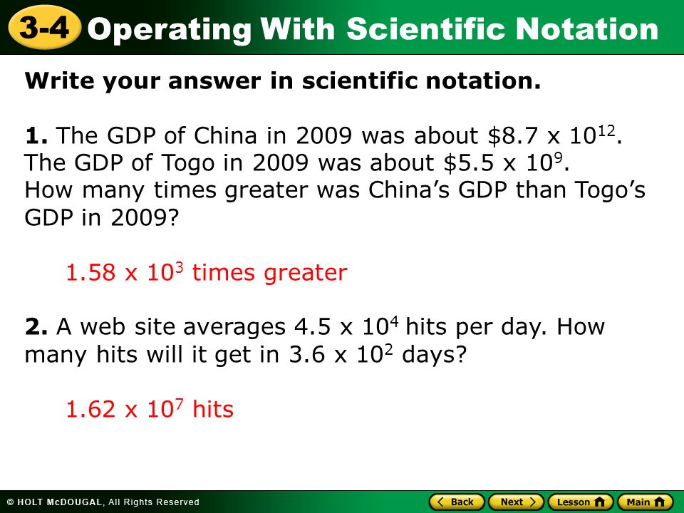 Write your answer in scientific notation.