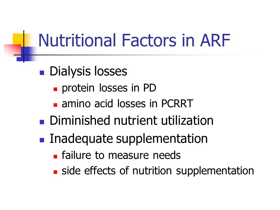 Nutritional Factors in ARF