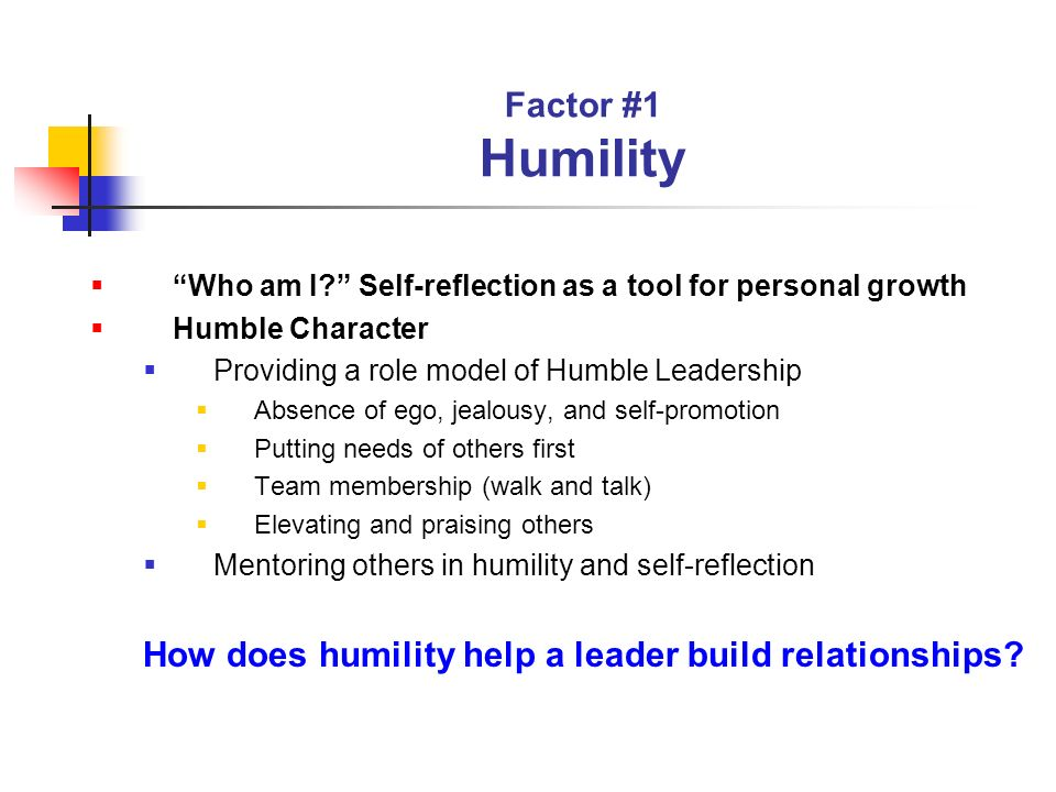 How does humility help a leader build relationships