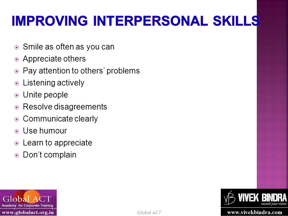 Improving Interpersonal Skills