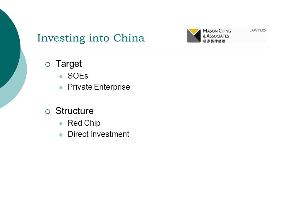Investing into China Target Structure SOEs Private Enterprise Red Chip