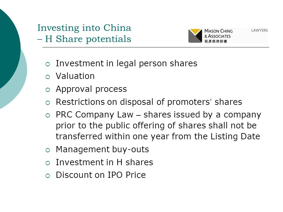 Investing into China – H Share potentials
