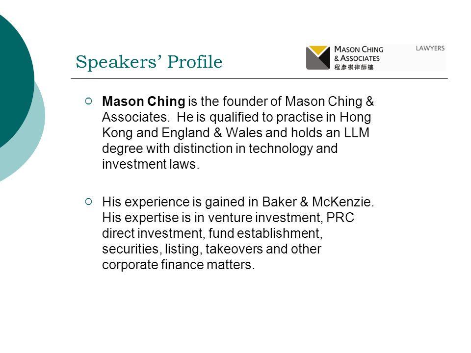 Speakers' Profile