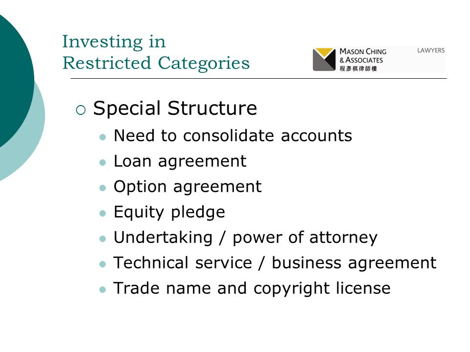 Special Structure Investing in Restricted Categories