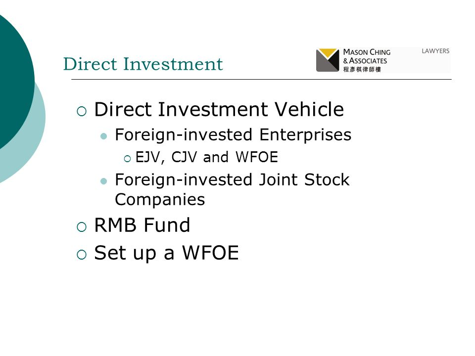 Direct Investment Vehicle