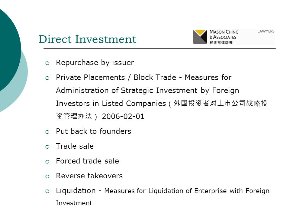 Direct Investment Repurchase by issuer