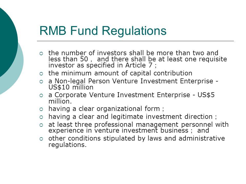RMB Fund Regulations