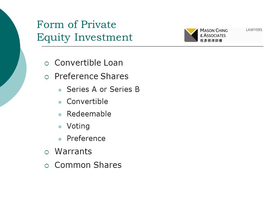 Form of Private Equity Investment