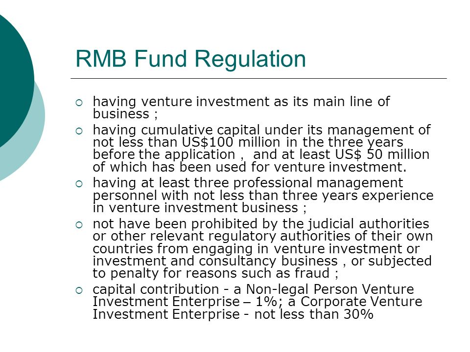 RMB Fund Regulation having venture investment as its main line of business;