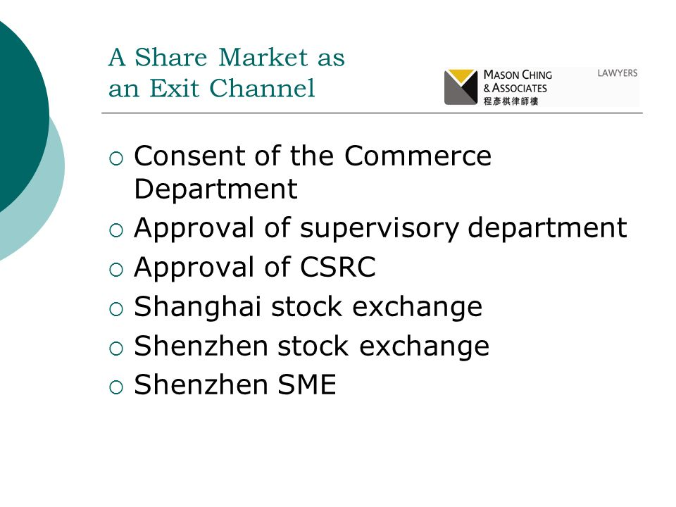Consent of the Commerce Department Approval of supervisory department