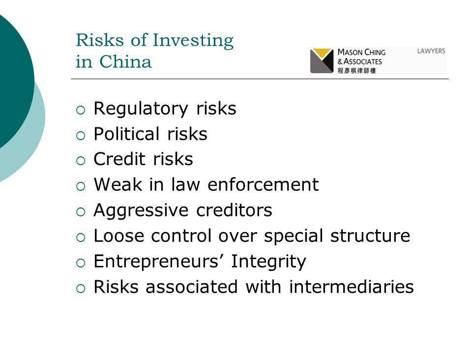 Risks of Investing in China