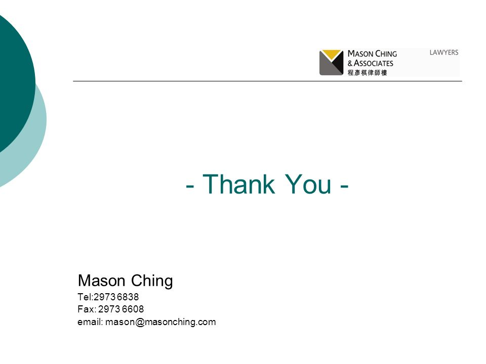 - Thank You - Mason Ching Tel:2973 6838 Fax: 2973 6608