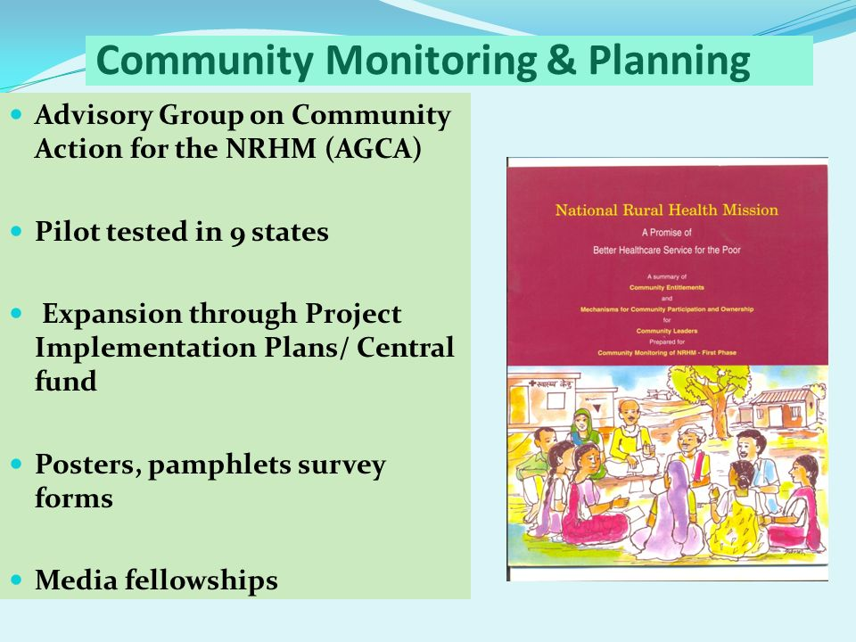 Community Monitoring & Planning