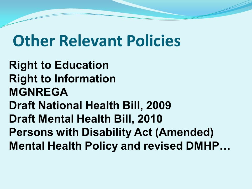 Other Relevant Policies