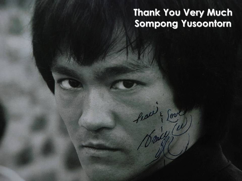 Thank You Very Much Sompong Yusoontorn