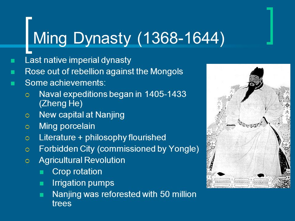 Ming Dynasty ( ) Last native imperial dynasty