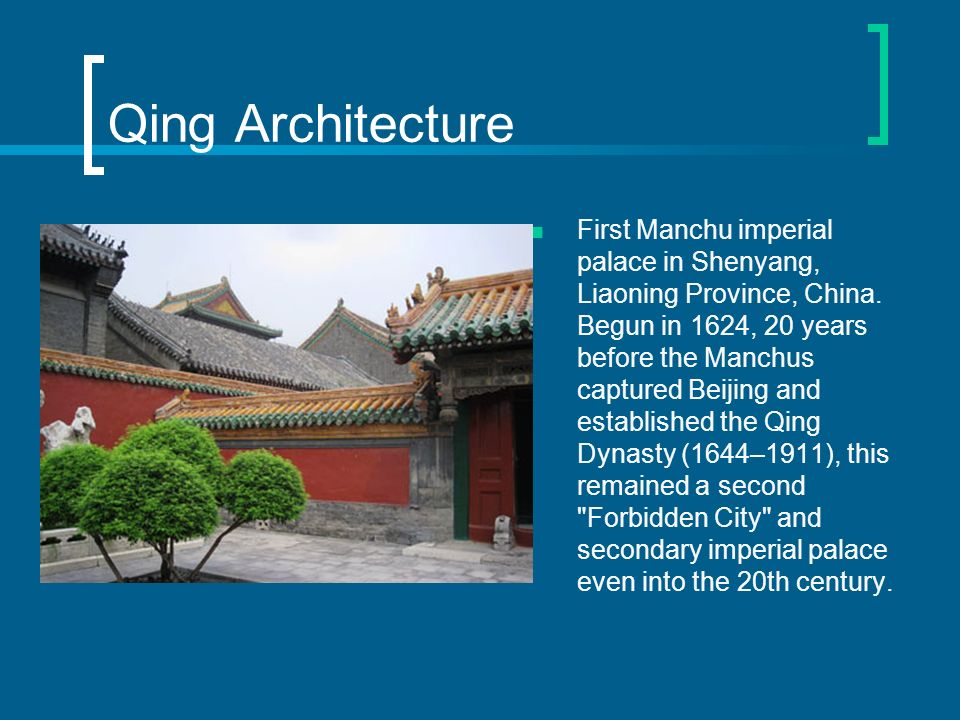 Qing Architecture