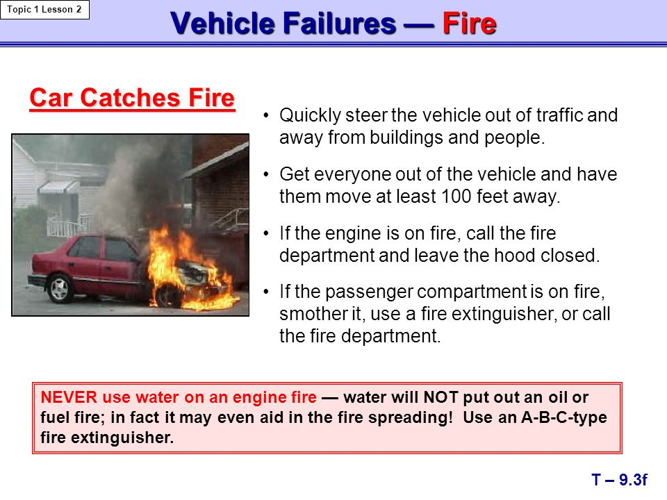 Vehicle Failures — Fire
