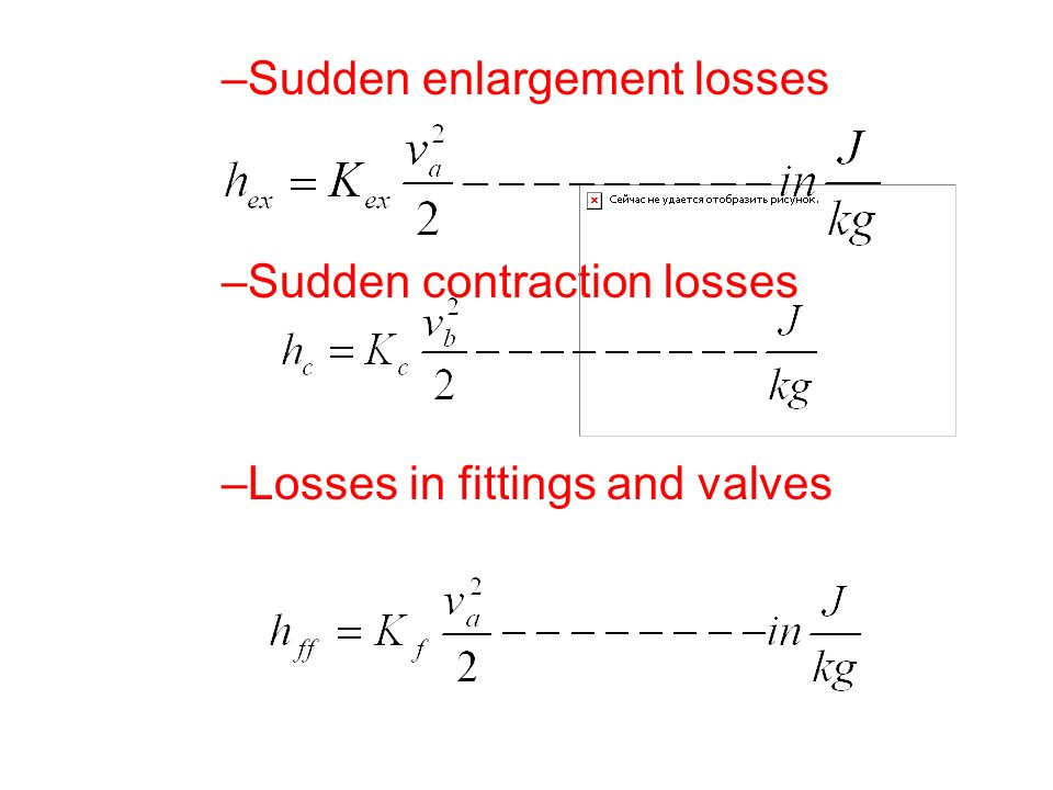 Sudden enlargement losses