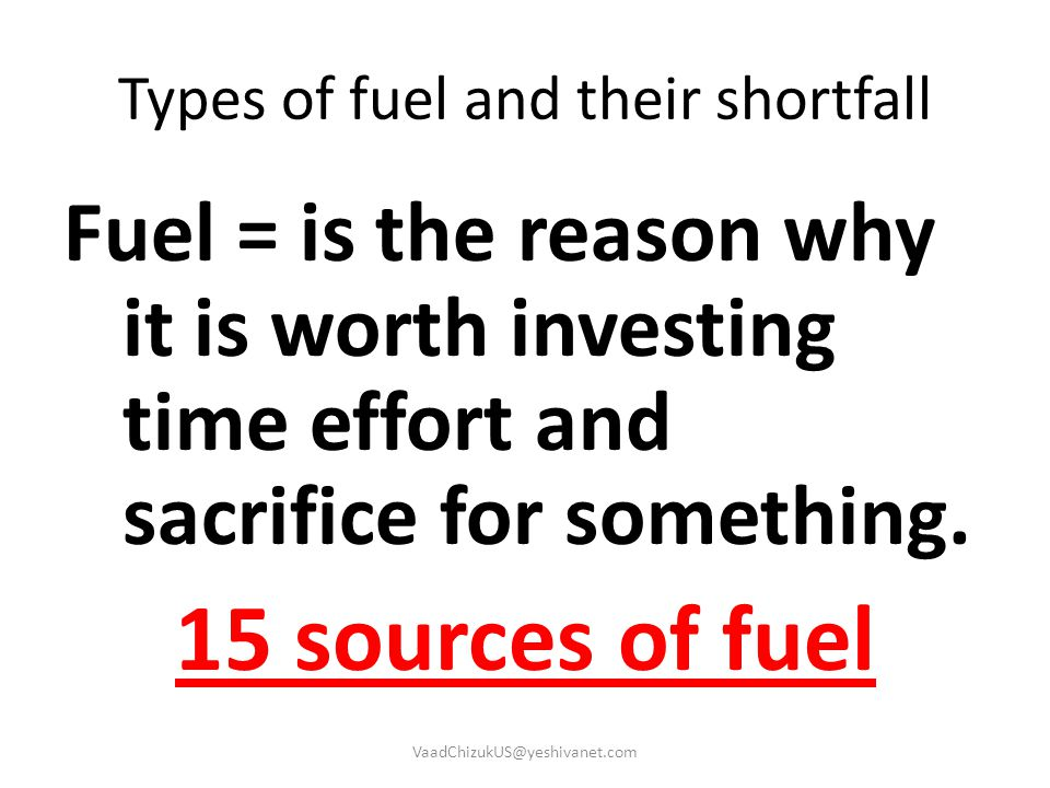 Types of fuel and their shortfall