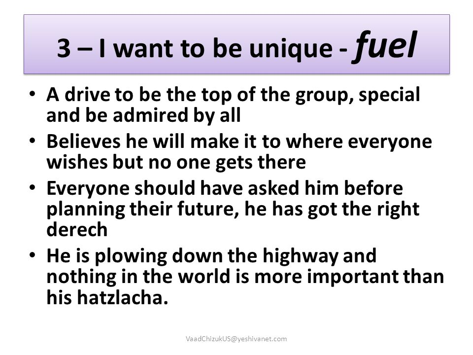 3 – I want to be unique - fuel