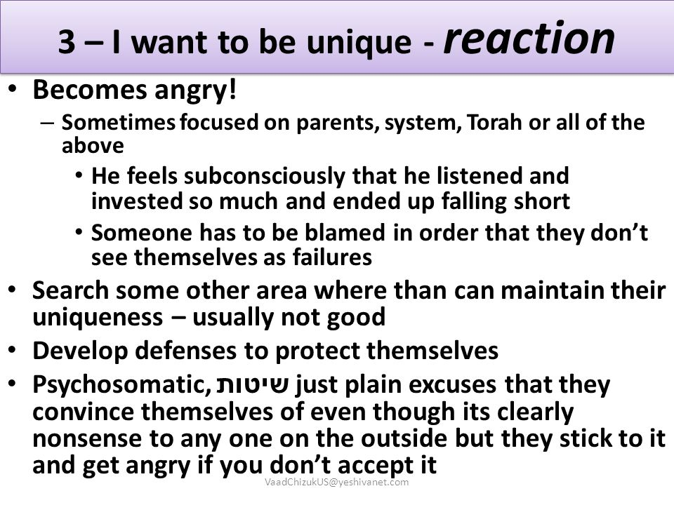 3 – I want to be unique - reaction