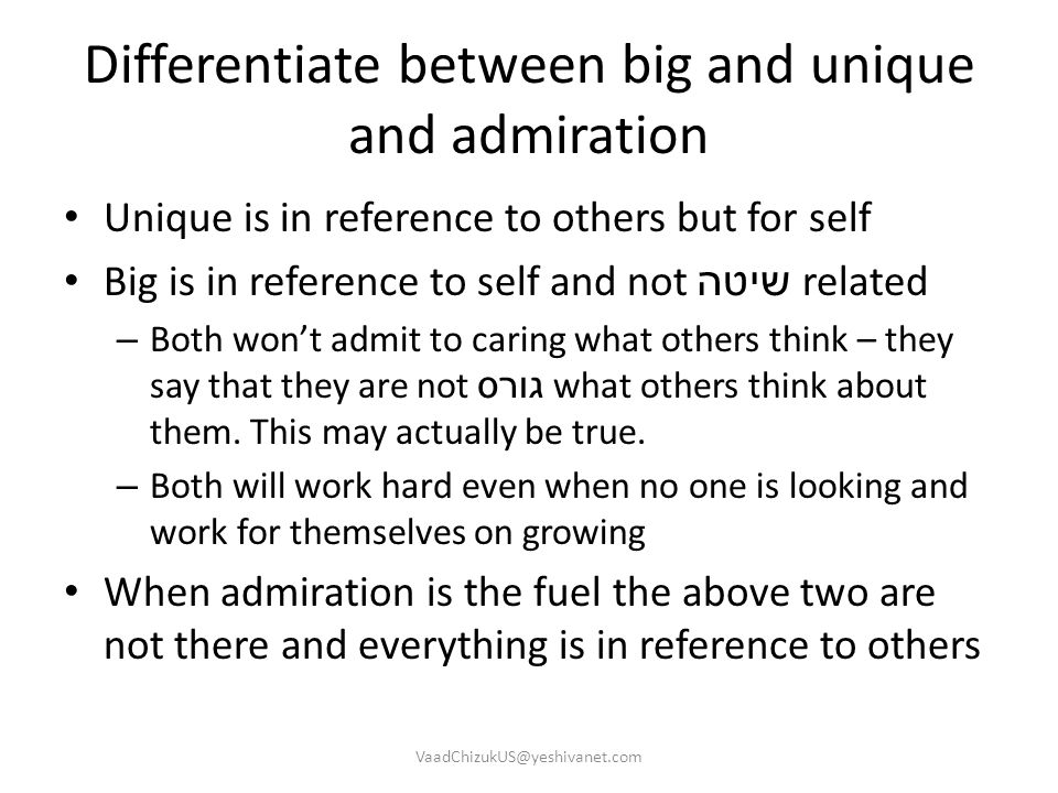 Differentiate between big and unique and admiration