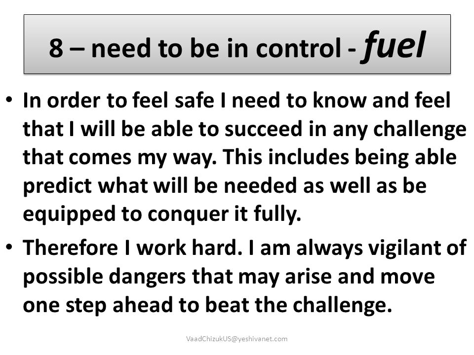 8 – need to be in control - fuel