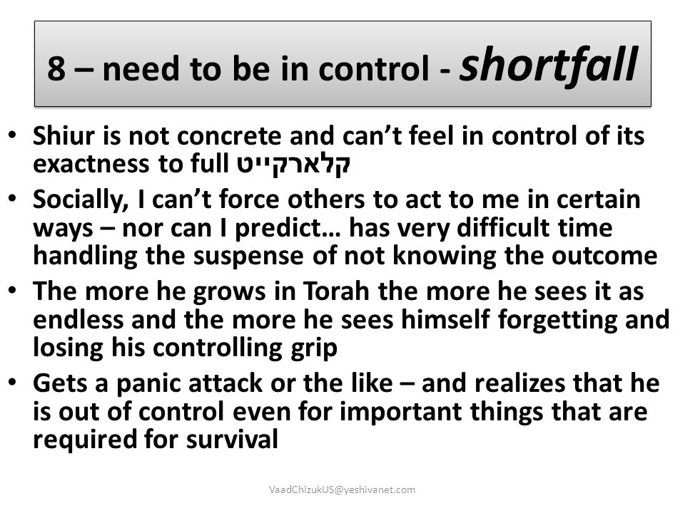 8 – need to be in control - shortfall