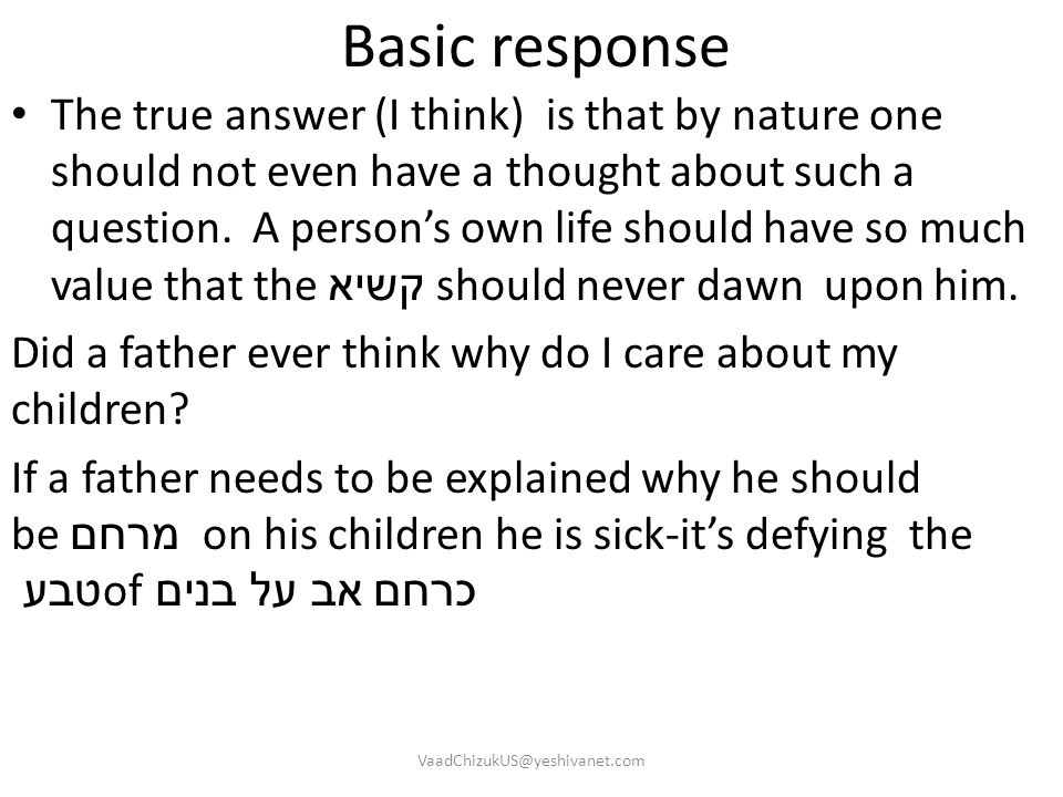 Basic response