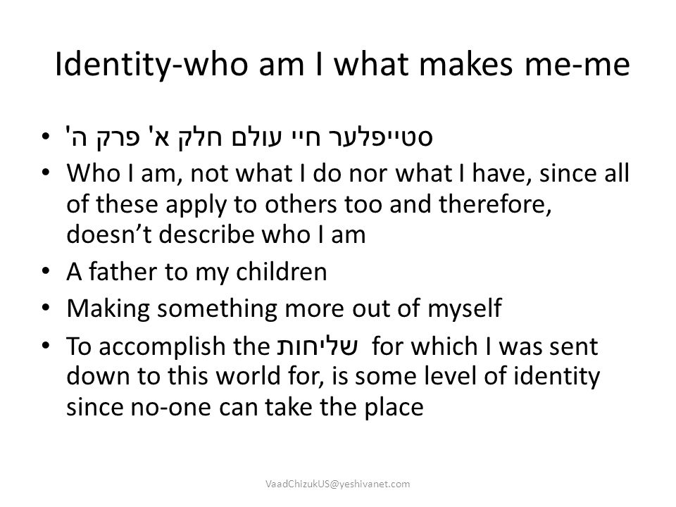 Identity-who am I what makes me-me
