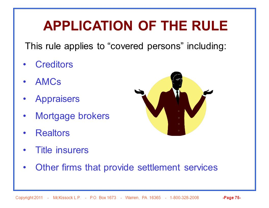 APPLICATION OF THE RULE