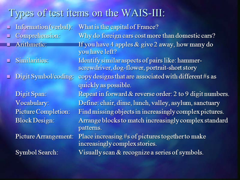 Types of test items on the WAIS-III: