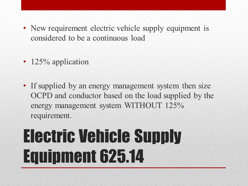 Electric Vehicle Supply Equipment 625.14