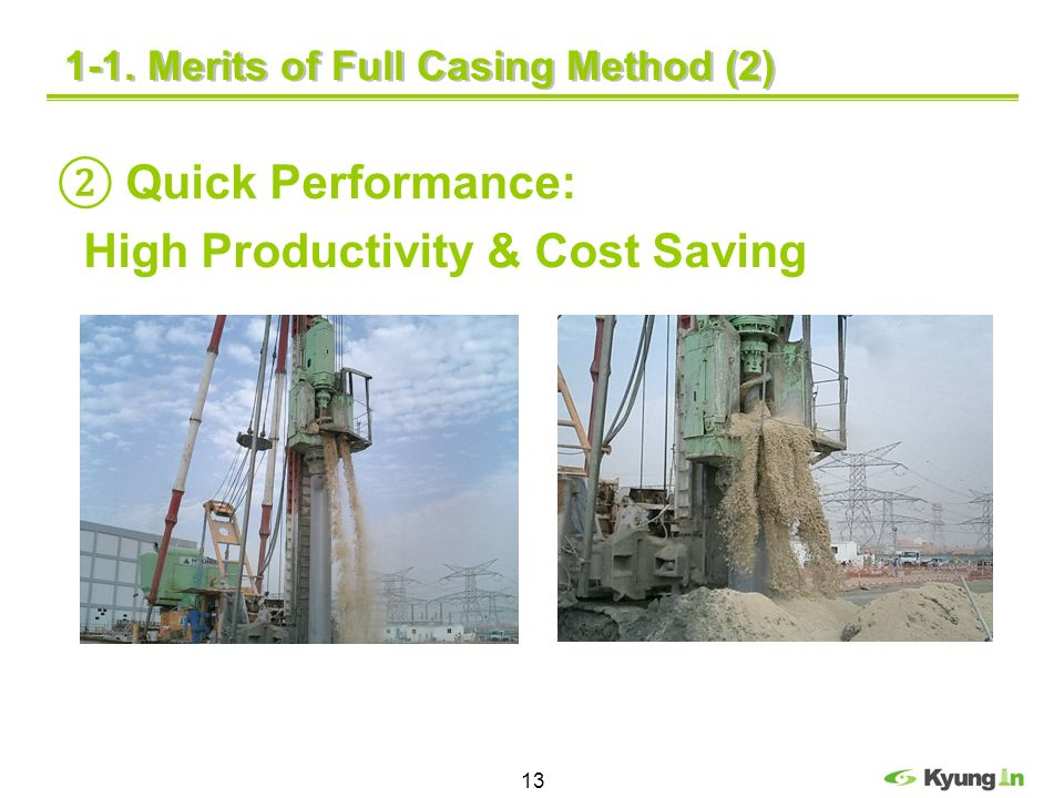 1-1. Merits of Full Casing Method (2)