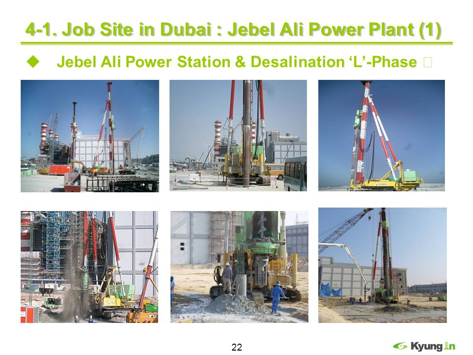 4-1. Job Site in Dubai : Jebel Ali Power Plant (1)