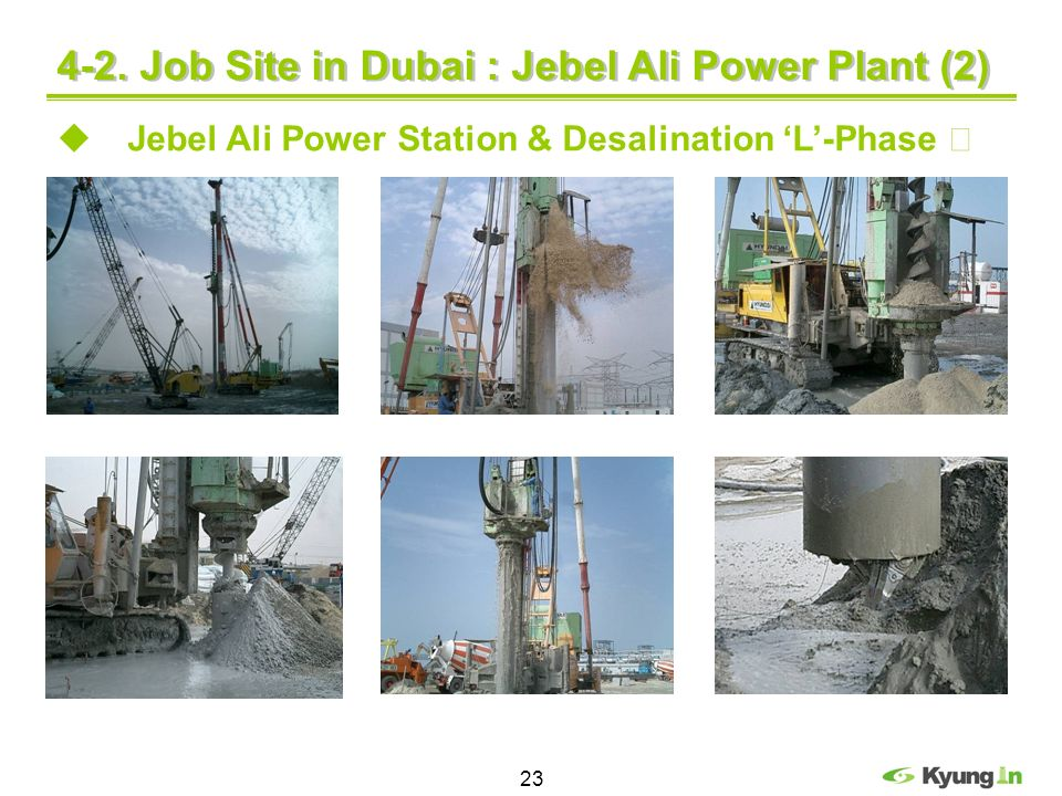 4-2. Job Site in Dubai : Jebel Ali Power Plant (2)