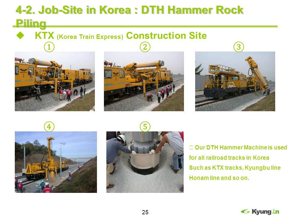4-2. Job-Site in Korea : DTH Hammer Rock Piling