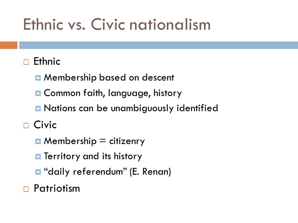Ethnic vs. Civic nationalism